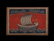 SIAM very old Thailand matchbox label RARE  #588